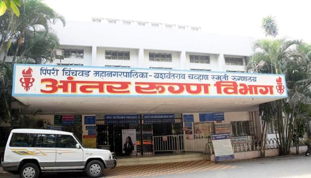 YCMH Hospital in PCMC(HT PHOTO)