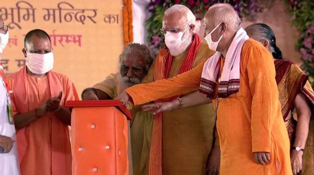 On August 5, Das had attended the bhoomi pujan of Ram Mandir in Ayodhya. He had also shared the stage with Prime Minister Narendra Modi and had addressed the gathering on the occasion.(ANI file photo)