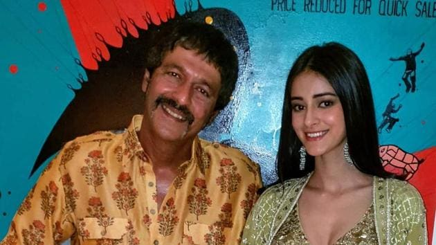 Chunky Panday said that Ananya Panday and he were both extremely competitive.