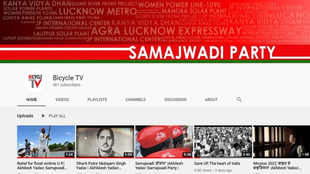 The SP team handling the channel has uploaded a dozen curated short video documentaries. Some of them are a scathing attack on the ruling BJP and its government on various issues while others are publicising the party and its previous government's achievements.