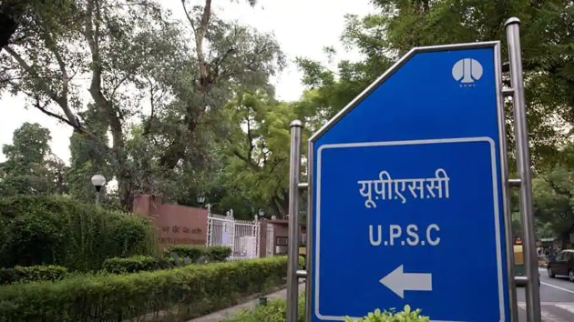 UPSC Civil Services Admit Card 2020 released
