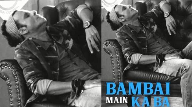 Manoj Bajpayee in a still from the Bhojpuri rap song.