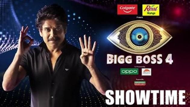 Nagarjuna will host Bigg Boss Telugu 4.