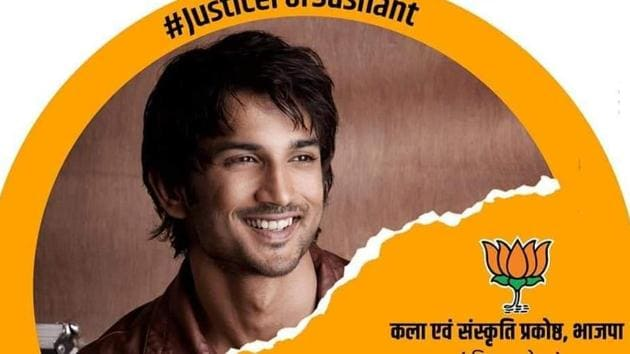 As the investigation into Sushant Rajput's death progresses, there is competition both within the NDA in Bihar and the opposition to claim credit for honouring the memory of the late actor.