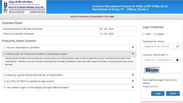 IBPS RRB prelims 2020 admit card.(Screengrab)