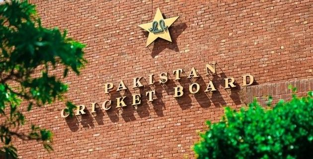 File photo of PCB headquarters.(Twitter/PCB)