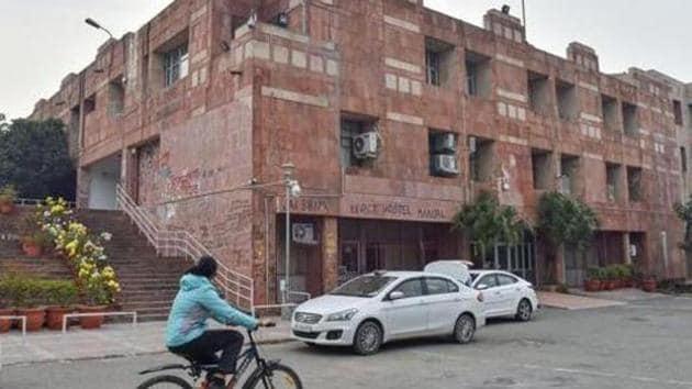 JNU Campus(PTI)