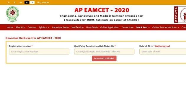 AP EAMCET admit card 2020.(Screengrab)
