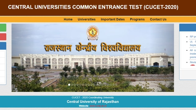 CUCET Admit Card 2020 released(cucetexam.in)