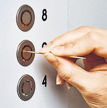 Try to adopt caution rather than fear. Keep toothpicks handy, for instance, so that you never have to touch a lift panel directly with your hands.(Shutterstock)