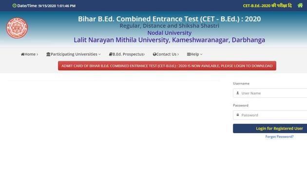 Bihar B.Ed. admit card 2020.(Screengrab)