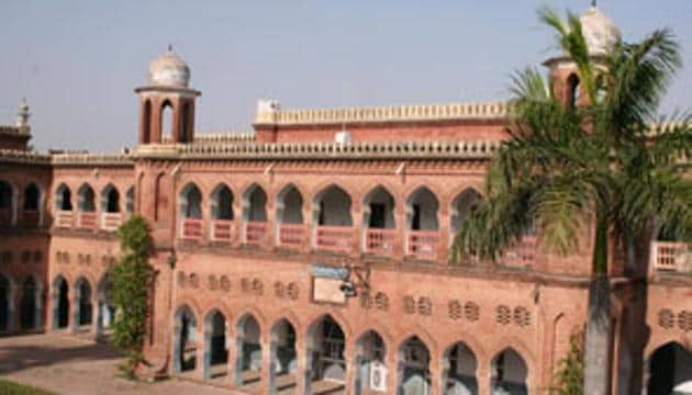 Aligarh Muslim University (Image credit: amu.ac.in)