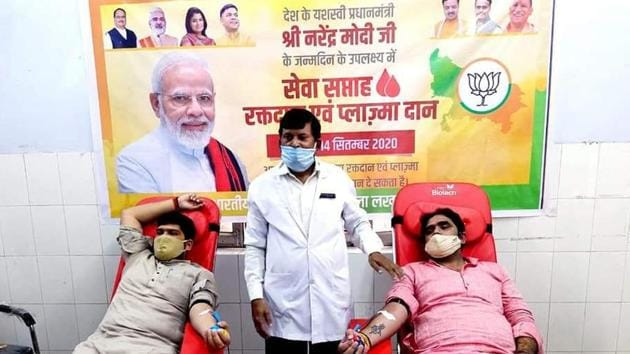 The BJP service week theme is '70' as part of which the party would hold 70 virtual rallies in each district and the party cadres would add 70 people in each district to the cause of serving the masses. (Photo HT)