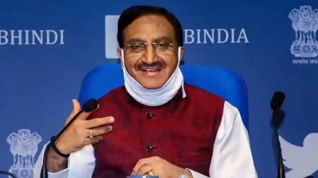 Union Minister for Education Dr Ramesh Pokhriyal Nishank.(PTI File)