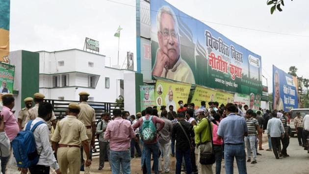 Gathering outside Janata Dal United office during a meeting chaired by Bihar chief minister and Janata Dal United national president Nitish Kumar in Patna, Bihar. (Photo by Santosh Kumar/ Hindustan Times)