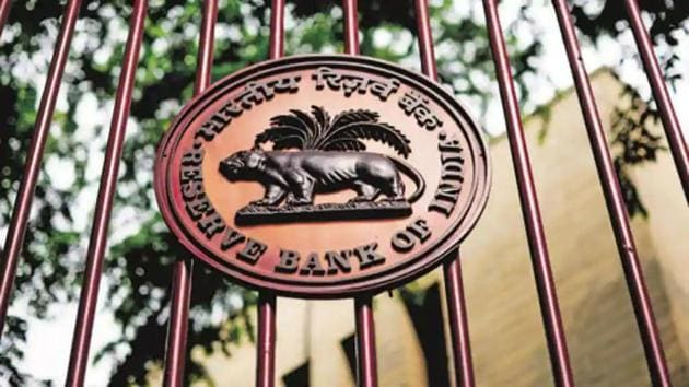 RBI said the dates of the MPC's meeting will be announced shortly.(Mint File Photo)