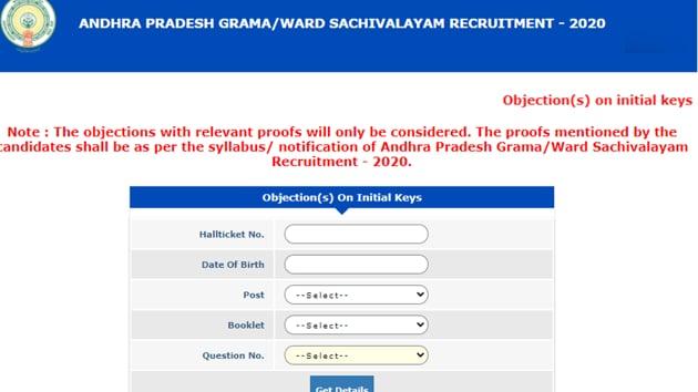 AP Grama Sachivalayam answer key 2020.(Screengrab)