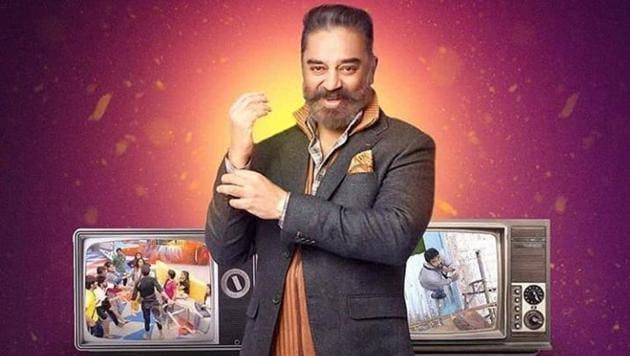 Bigg Boss Tamil 4: Kamal Haasan is back as the reality show host.
