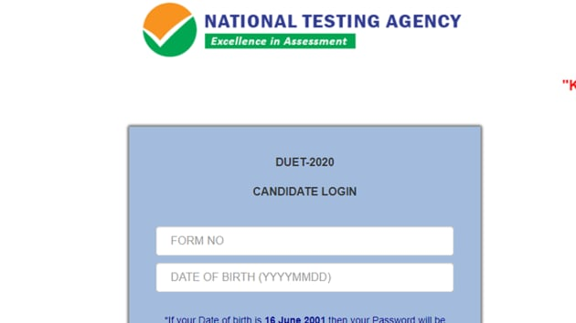 DUET answer key 2020.(Screengrab)