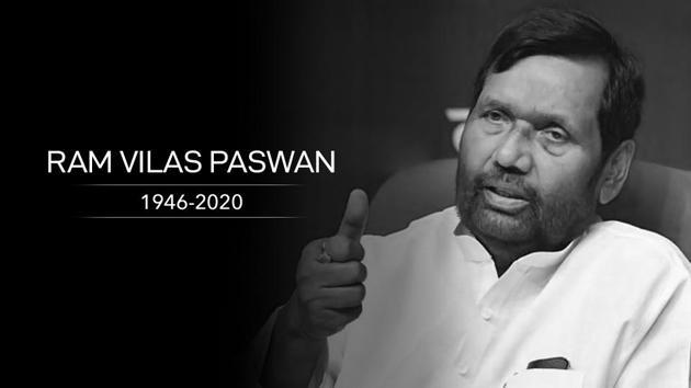 Union minister Ram Vilas Paswan passed away on September 8, 2020.(Hindustan Times Illustrations)