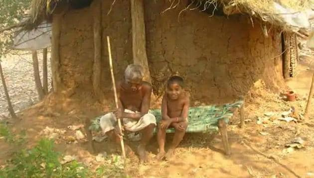 The property cards will be distributed across 763 villages.(HT File Photo)