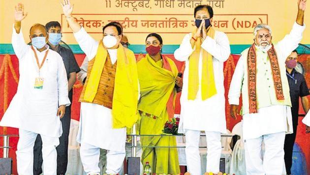 BJP national president JP Nadda at his first election rally at the Gandhi Maidan in Gaya on Sunday.(PTI)
