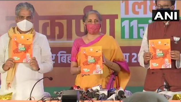 A day before Prime Minister Narendra Modi visits the state to address election rallies, the party released its election manifesto for Bihar Assembly Election 2020