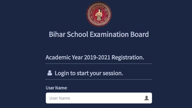 BSEB class 12th dummy admit card released