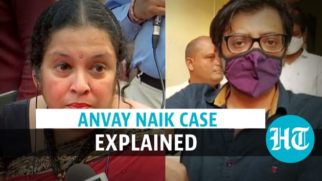 A big political war has broken out over the arrest of Arnab Goswami in a 2018 suicide case. A 53-year-old interior designer Anvay Naik had died by suicide, while his mother was also found dead at their home. In the suicide note , Naik had alleged he was being forced to take this step as he was not paid dues collectively amounting to ₹5.40 crore by Goswami and two others. Naik was the managing director of Concorde Designs Private Limited, which rendered services for Republic TV. Along with Republic channel, Naik had dues with two other companies namely Smartworks and IcastX/Skimedia. Anvay Naik's wife then lodged a complaint with Alibaug police against Arnab Goswami, Feroz Shaikh and Nitish Sarda for allegedly abetting their suicide. Later in April 2019, the police closed the case and cvited a lack of evidence against the accused for doing so. The case was taken up after a video posted by the late interior designer's wife was retweeted by the Maharashtra Home Minister who promised justice for the family. Watch the full video for all the details.