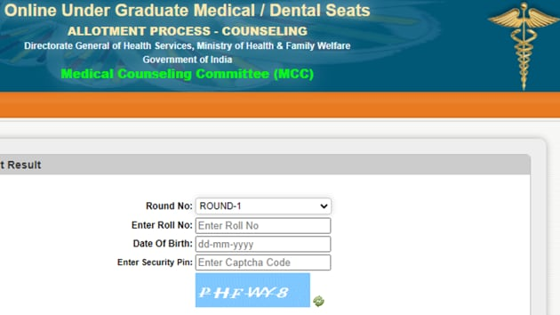 NEET Counselling 2020 final results declared at mcc.nic.in(mcc.nic.in)