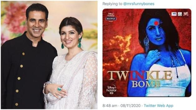 Twinkle Khanna has reacted to the 'Twinkle Bomb' pictures on social media.