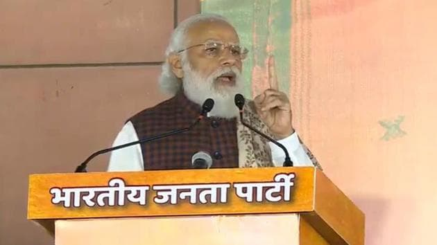 PM Modi address BJP party workers in Delhi(Screengrab)