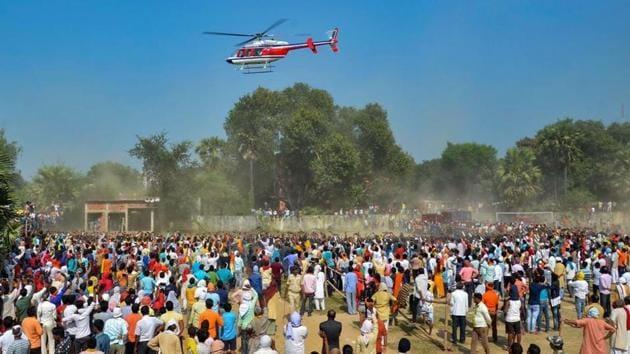 Bhartiya Janata Party (BJP) MP Manoj Tiwari leaves in a chopper an election campaign rally ahead of Bihar Assembly polls, in Kaimur district.