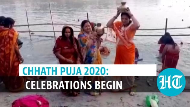 The four-day Chhath Puja celebrations commenced on Wednesday, November 18 amid Covid-19 pandemic. Authorities have prepared ghats for devotees to pay obeisance to Lord Sun. Around a million devotees throng ghats for celebrating Bihar's biggest festival. On the first day of the festival, devotees observe 'nahai-khai'. They cook 'satvik' food on this day and serve it to deity as 'bhog'. The festival is also observed by people of Jharkhand and eastern Uttar Pradesh. Celebrations conclude with married women offering 'arghya' to Sun God in the morning. Patna administration has taken several steps to prevent the spread of Covid-19. Authorities have urged devotees to perform puja at home to avoid gathering at ghats. Administration is also distributing Ganga water among devotees for performing rituals at home. Several water tanks have been stationed at different locations for the devotees.