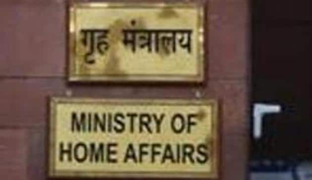 The Ministry of Home Affairs (MHA) has approved the study 'Status of Radicalisation in India: An Exploratory Study of Prevention and Remedies'.(Biplov Bhuyan/HT PHOTO)
