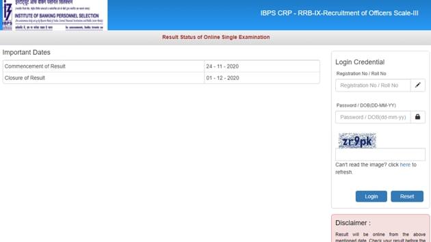 IBPS RRB results 2020.(Screengrab)