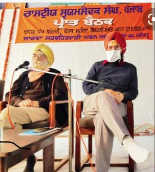 (Left) Outgoing Punjab RSS chief Brijbhushan Bedi, 90, with his successor Iqbal Singh Ahluwalia, 67, at a meting in Chandigarh.(HT photo)