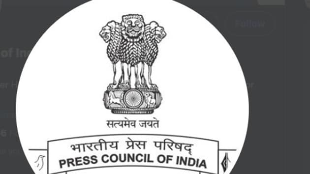 "The Press Council of India on Wednesday issued an advisory to media houses to print foreign extracts in Indian newspapers ""with due verification"", and that the onus for publishing the content lay with the publication(Twitter)"
