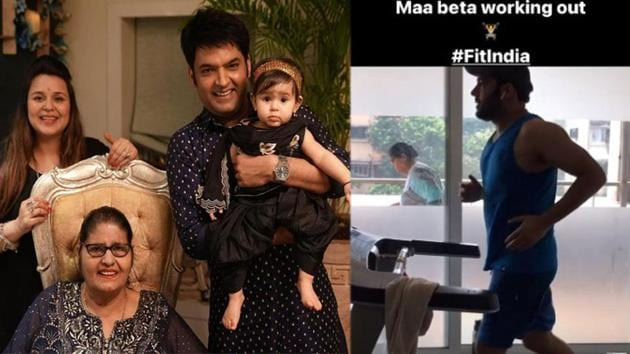 Kapil Sharma has shared a video of him and his mother working out at home.