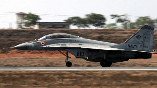 An MiG-29 K fighter plane.(File photo)
