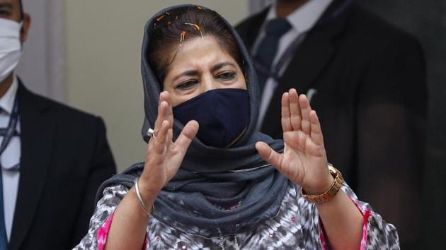 Mufti further said that her administration is using fear and intimidation.(PTI)