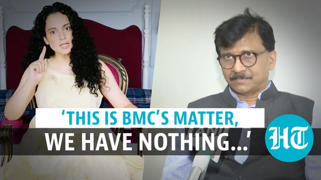 """Shiv Sena leader Sanjay Raut said that Bombay High Court's verdict on Kangana Ranaut's bungalow demolition case was Brihanmumbai Municipal Corporation's (BMC) legal matter. He said, """"All I know is this actress called Mumbai Police mafia and Mumbai 'PoK'. Indecent remarks about judges or Courts lead to contempt, is it not defamation when someone makes such remarks about Maharashtra/Mumbai?"""" Earlier, Bombay HC declared BMC's action of demolishing Kangana's bungalow as illegal. Bench was hearing Kangana's petition challenging the demolition carried out by BMC. Kangana had sought Rs 2 crore in damages from BMC and urged court to declare the action illegal. Watch the full video for more."""