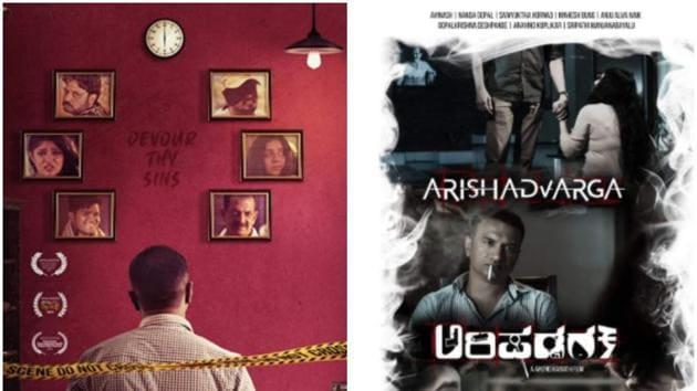 Arishadvarga stars Avinash, Samyuktha Hornad, Nanda Gopal, Mahesh Bung and Anju Alva Naik in lead roles.