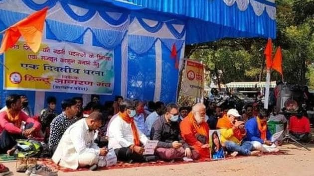 The outfit blocked a highway demanding a law against alleged cases of conversion of Hindu women by design.(Courtesy- Facebook-Hindu Jagran Manch)