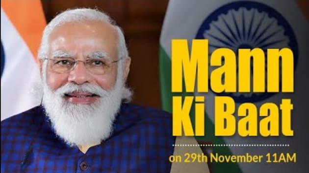 PM Modi addressed Mann Ki Baat(Screengrab)