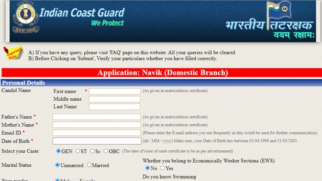 Indian Coast Guard Recruitment 2020.(Screengrab)