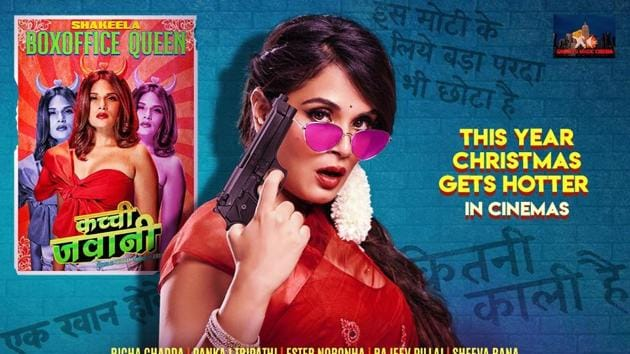 Shakeela poster: Richa Chadha plays the lead in this biopic.