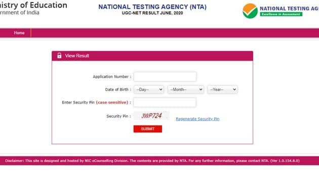 NTA UGC-NET Result 2020 declared