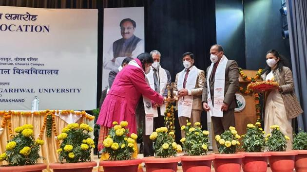 Convocation Ceremony at Garhwal university