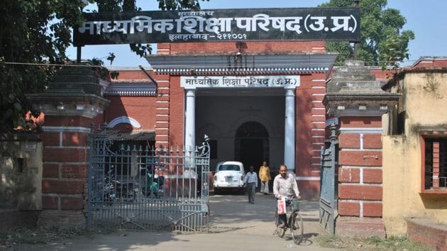 Uttar Pradesh Madhyamik Shiksha Parishad.(HT file)